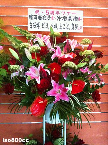 i20110611_2200_01