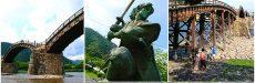 日本三奇橋『錦帯橋』 日本一ソフトクリームむさし