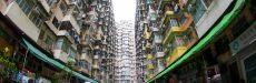 【香港・マカオ旅行記 その7】香港 モンスターマンション Quarry Bay 鰂魚涌